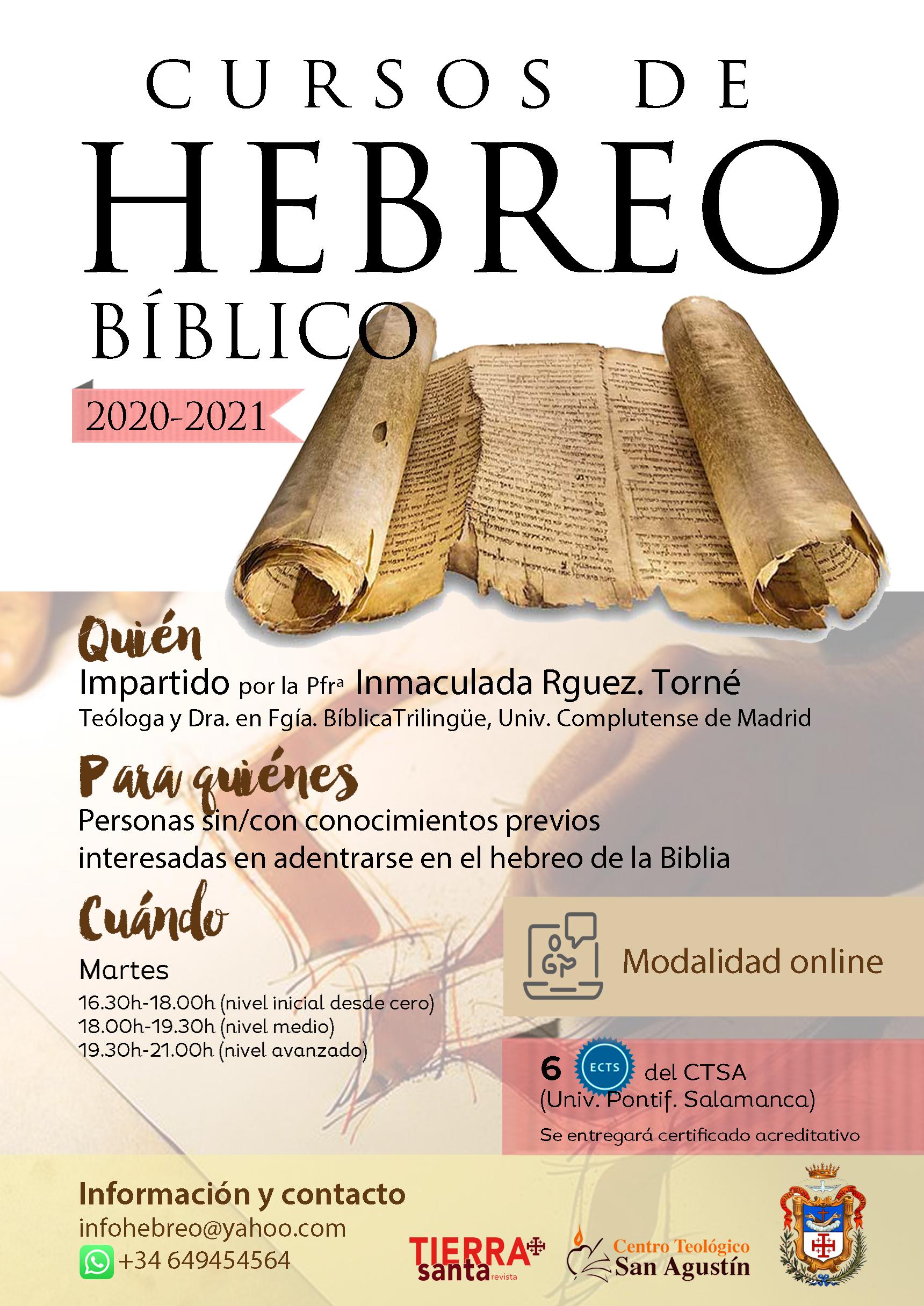 Cartel Hebreo RTS 2020